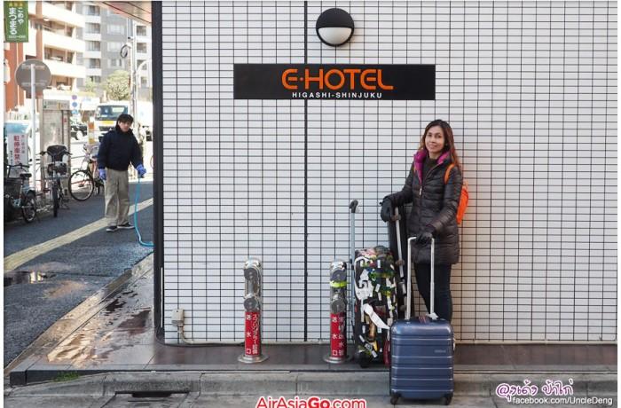 E-Hotel Higashi Shinjuku : โรงแรมดี ราคาประหยัดติดสถานี Higashi-Shinjuku ทางออก A1