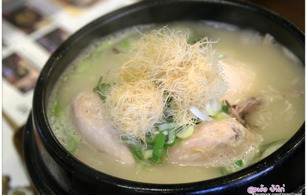 """Hwanghu-Myeongga หนึ่งในสุดยอด """"ไก่ตุ๋นโสม"""" แห่งเกาหลี"""