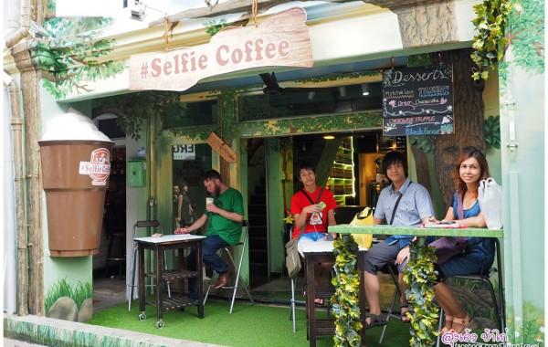 Selfie Coffee ร้านกาแฟสำหรับคนชอบ Selfie!!!