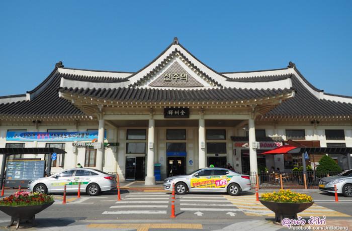 เส้นทางท่องเที่ยวสายใหม่ Jeonju & Yeosu แห่งเกาหลีใต้