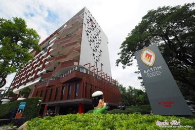 Eastin Tan Hotel อบอุ่นเหมือนบ้านหลังที่ 2