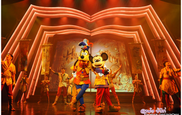 การแสดงละครเพลง Mickey and the Wondrous Book ชุดใหม่ล่าสุด (2016)