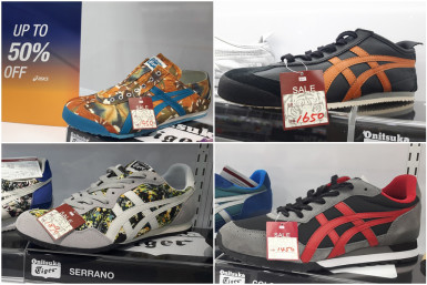 MITSUI OUTLET PARK รองเท้า Onitsuka ถูกที่สุด