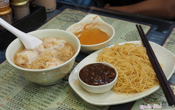 Good Hope Noodle (Fa Yuen Street) ร้านบะหมี่เกี๊ยวฮ่องกง ย่านมงก๊ก