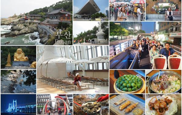 ปูซาน – อินชอน 2 เมืองนี้มีอะไรอีกมากมายให้ค้นหา!!!