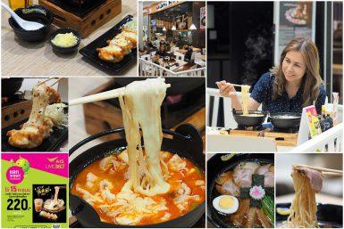 Oishi Ramen : ราเมน ชีสสึ เซท