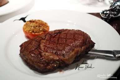 New York Steak House @ JW Marriott