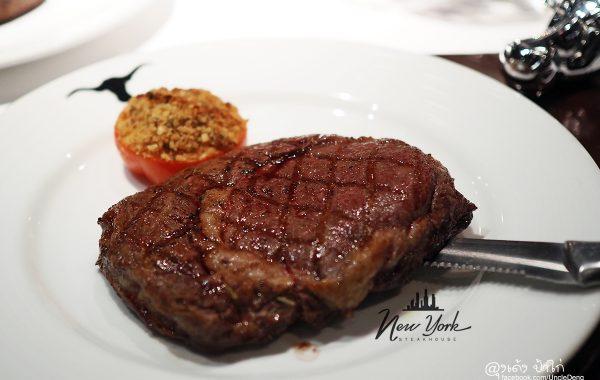 New York Steak House @ JW Marriott