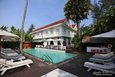 Maison Souvannaphoum Hotel, Luang Prabang
