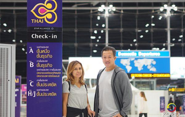 การบินไทย กรุงเทพ – ปูซาน สะดวกที่สุด