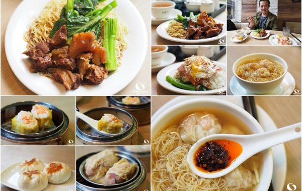 Sai Yung Kee (細蓉記) ร้านอร่อย ราคาประหยัด ย่าน Sheung Wan