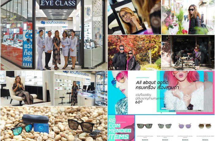 Topcharoenonline ตอบโจทย์ไลฟ์สไตล์การซื้อแว่นแห่งยุคดิจิทัล