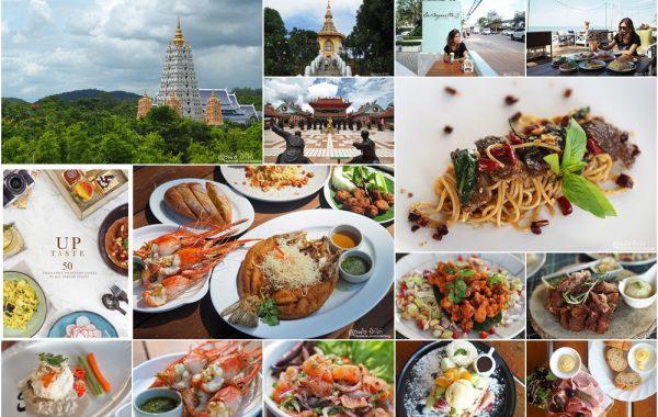 เที่ยวพัทยา-บางแสน 1 วัน กับทริปอิ่มอร่อยใกล้กรุงเทพฯ