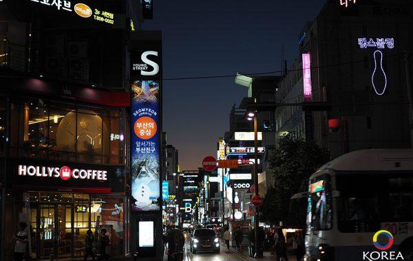 Seomyeon First Street ถนนช้อปปิ้ง