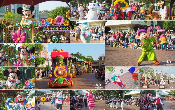 Disney Friends Springtime Carnival