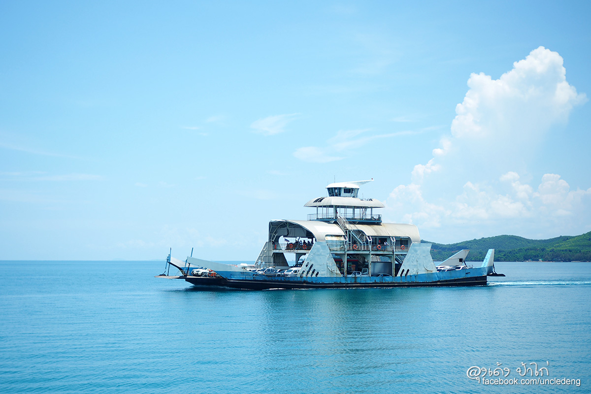 เกาะช้าง ท่าเรือเฟอร์รี่เกาะช้าง เฟอร์รี่ (อ่าวธรรมชาติ)