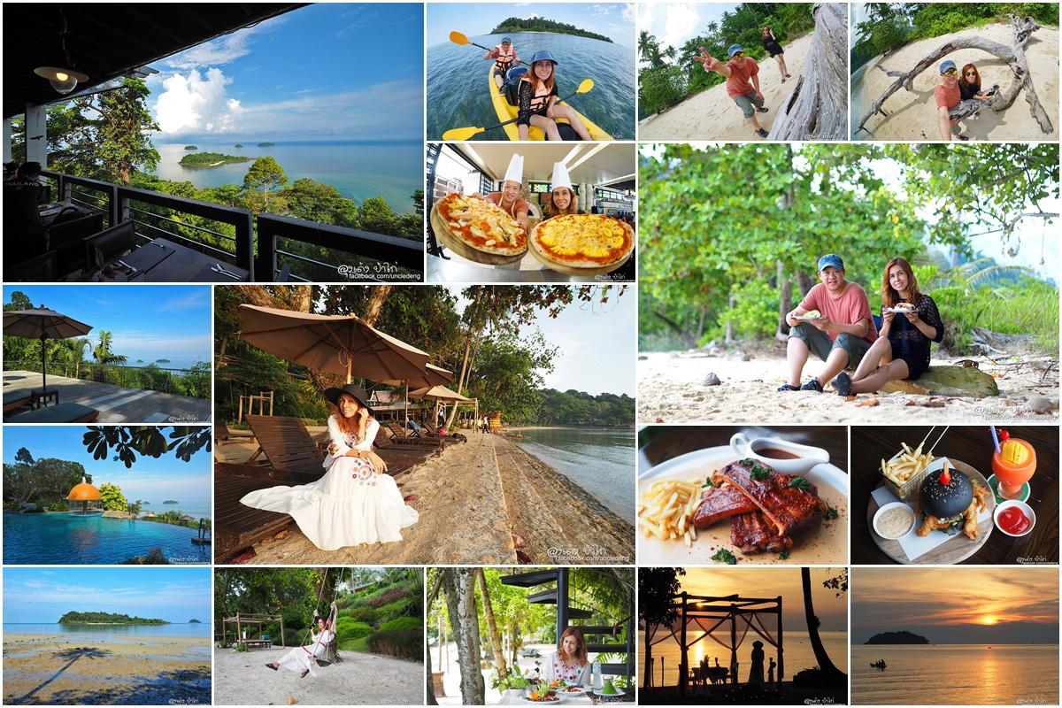 เที่ยวเกาะช้าง Sea View Resort & Spa Koh Chang