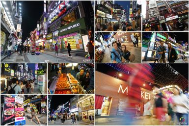 Suwon Station Shopping Street