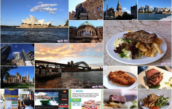 """เที่ยวซิดนีย์ Sydney """"ให้ประหยัด และ สนุก"""" มากยิ่งขึ้น"""