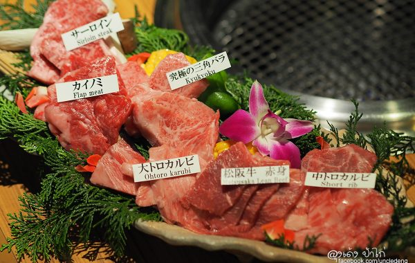 Yakiniku M ร้านเนื้อย่าง ยอดนิยมใน โอซาก้า