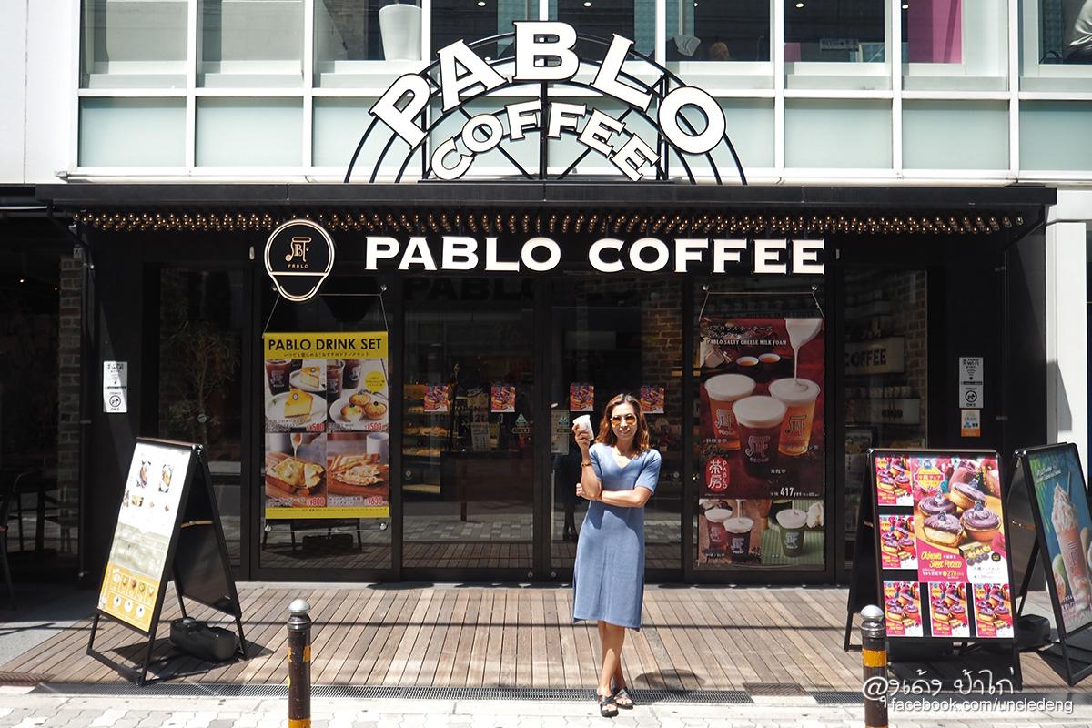 Pablo coffee osaka