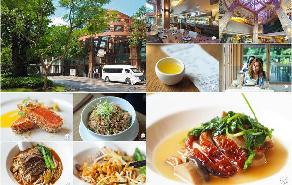 Forest 森 อาหารจีนร่วมสมัย Equarius Hotel