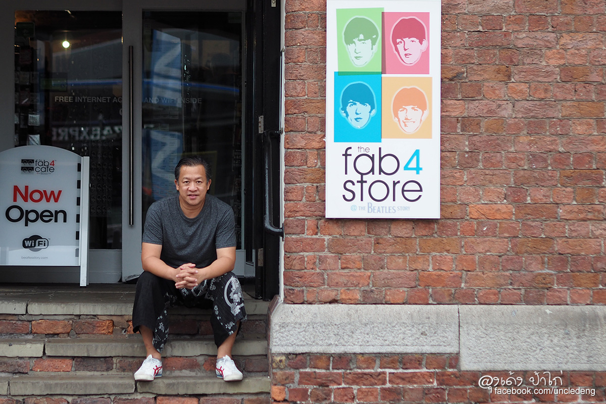 The Fab 4 Store