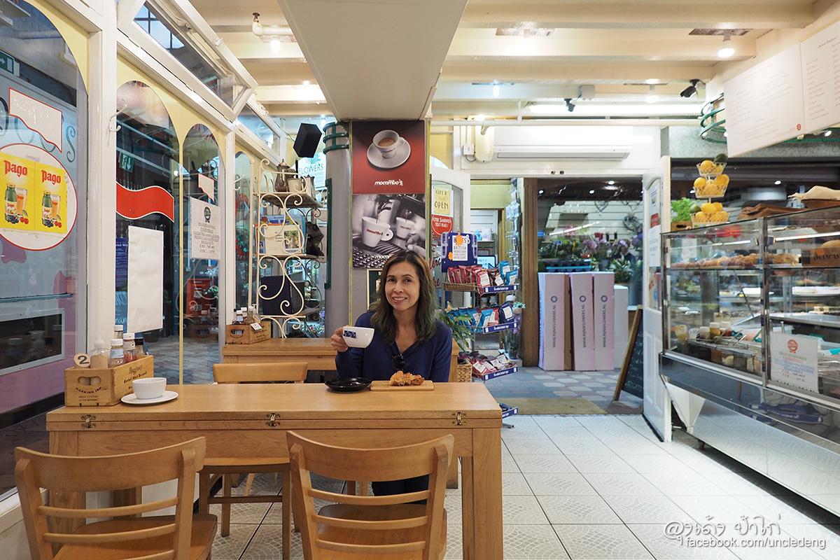 ลุงเด้ง ป้าไก่ Sofi de France Café