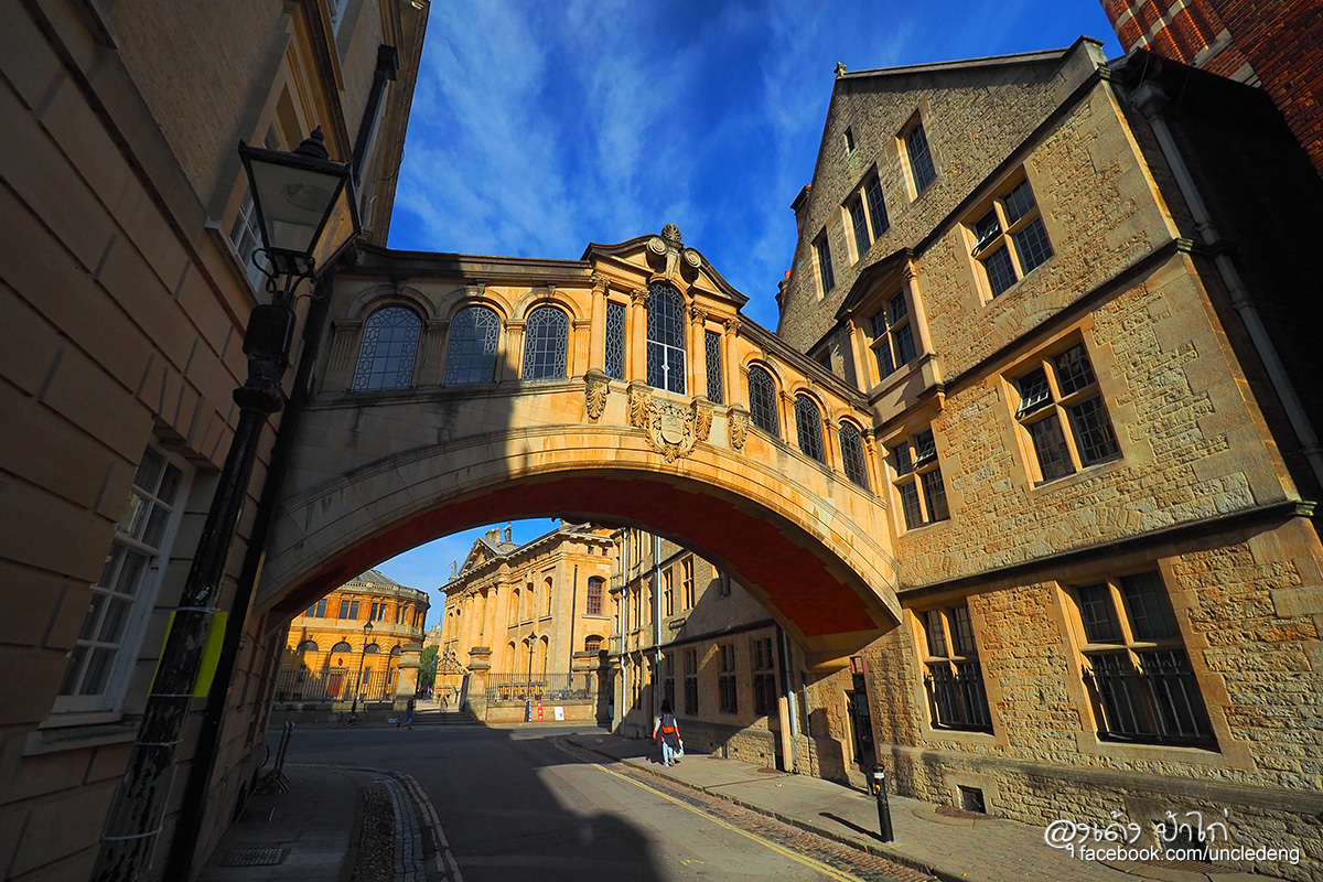 Hertford Bridge Bridge of Sighs
