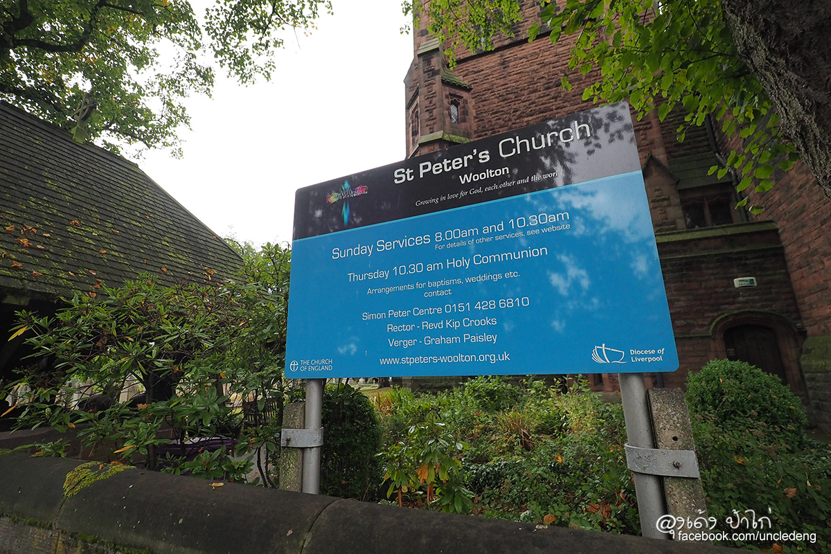 St Peter's Church woolton