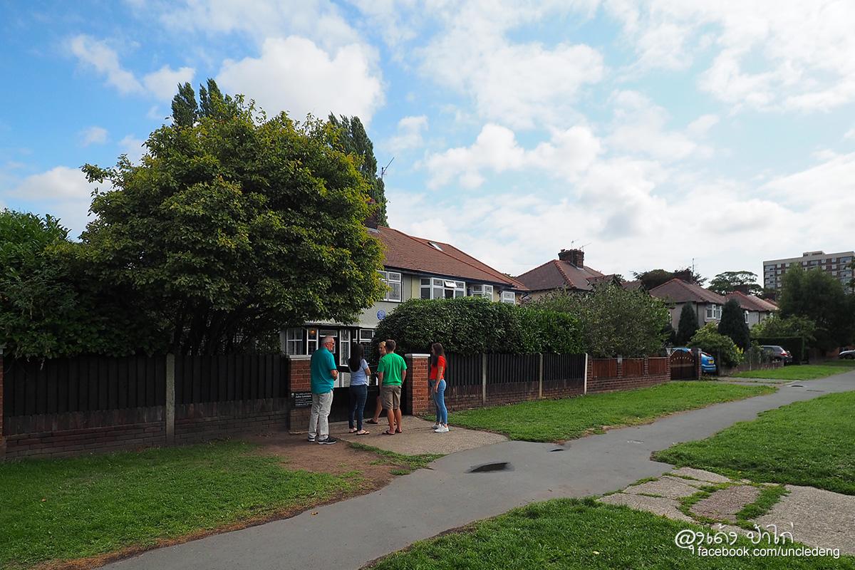Mendips, John Lennon's childhood home