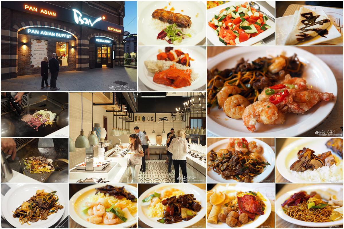 Bon Pan Asian Restaurant